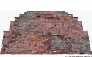 sRed-house-_digital-c-print_-160x320(cm)_04